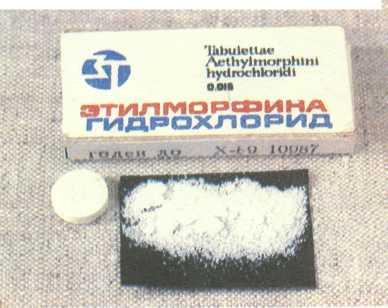 Этилморфин